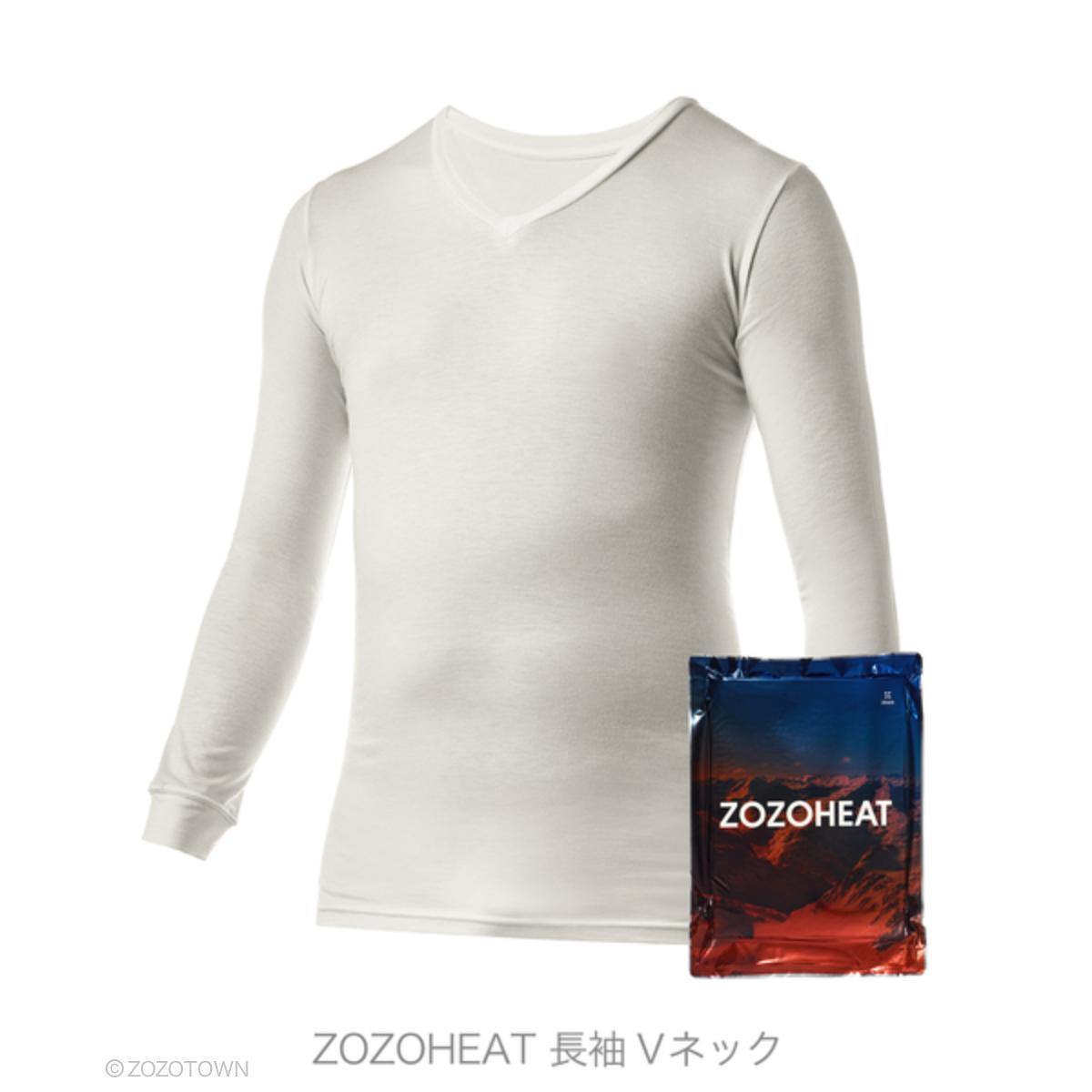【ZOZO】 その他アンダーウェア/インナー