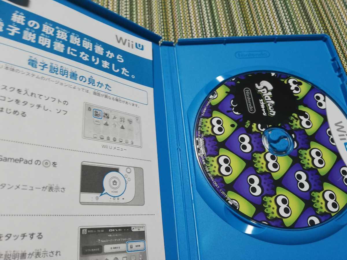 ヨッシーウールワールド NewスーパーマリオブラザーズU スプラトゥーン 3本まとめ/Splatoon Nintendo WiiU 任天堂