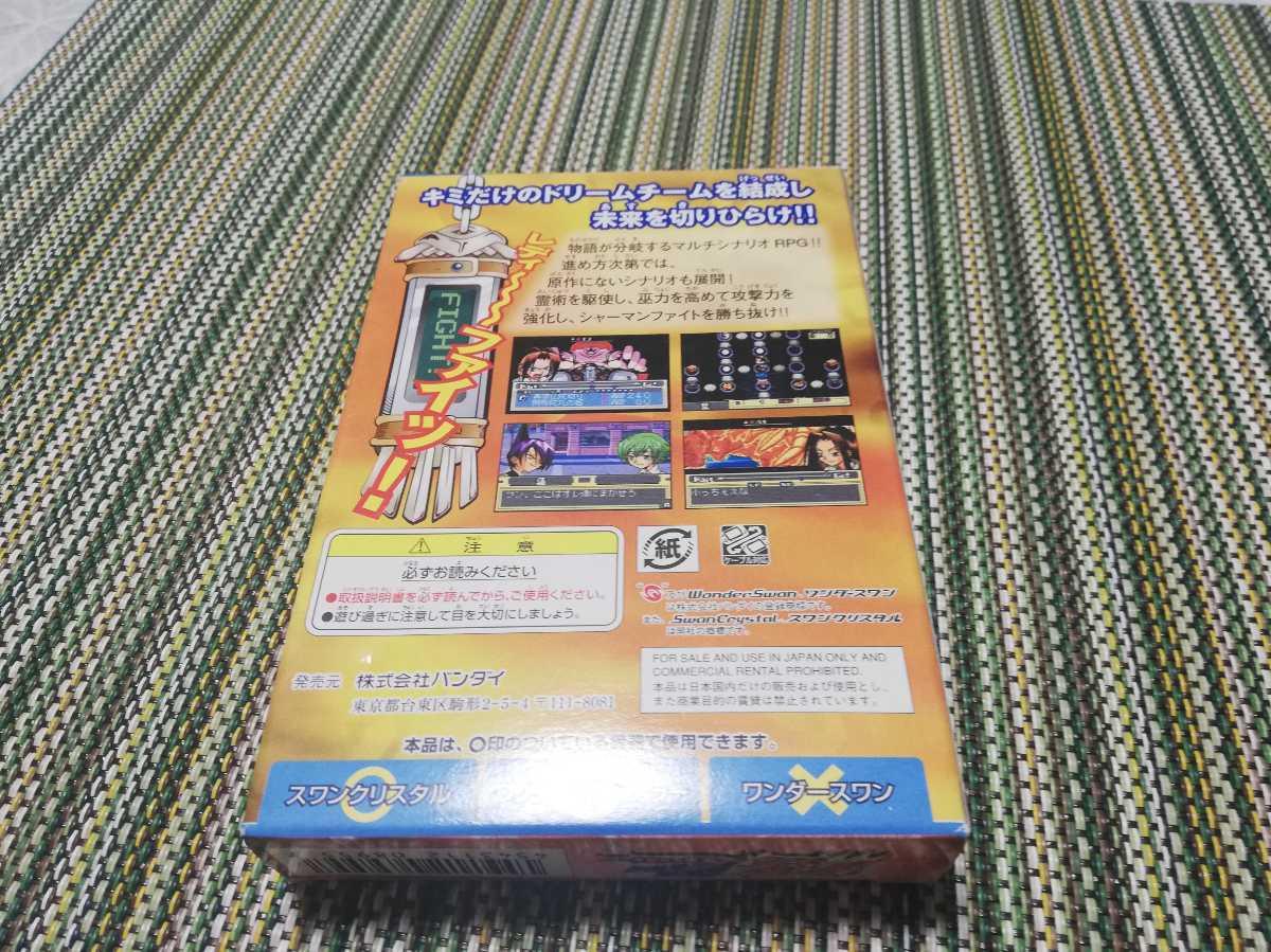 シャーマンキング 未来への意志 / WonderSwan ワンダースワン バンダイ 週刊少年ジャンプ 集英社