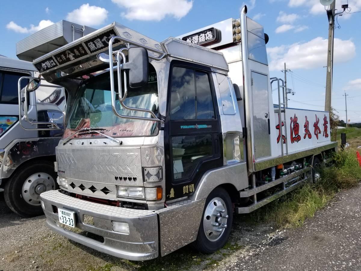 「いすゞフォワード 活魚運搬車」の画像1