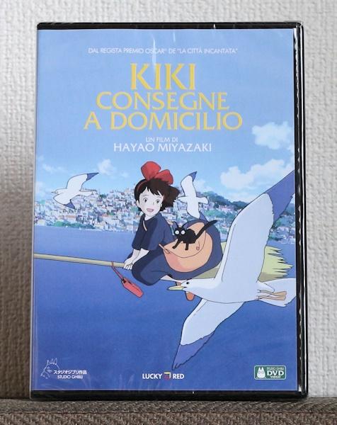 DVD/魔女の宅急便/日本語/イタリア語/宮崎駿/スタジオジブリ/Hayao Miyazaki/Japanese/Italian/Giapponese/Italiano_画像1