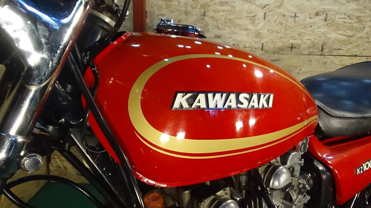 「【ローン可】Kawasaki KZ1000 昭和53年 オリジナル カワサキ 1978年 旧車 Z/KZ希少 」の画像2