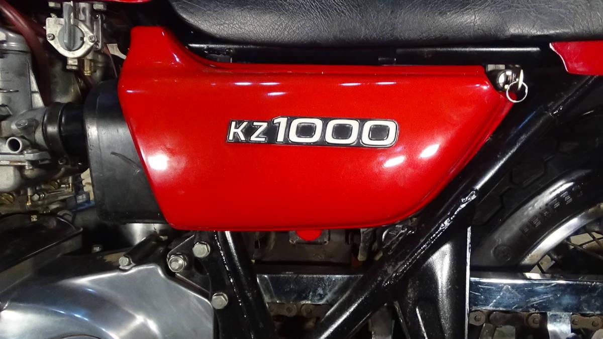 「【ローン可】Kawasaki KZ1000 昭和53年 オリジナル カワサキ 1978年 旧車 Z/KZ希少 」の画像3