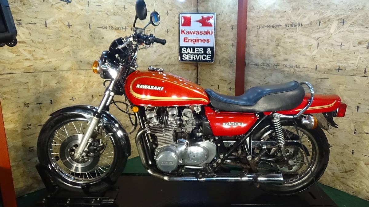 「【ローン可】Kawasaki KZ1000 昭和53年 オリジナル カワサキ 1978年 旧車 Z/KZ希少 」の画像1