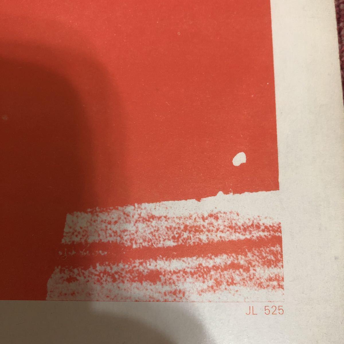 レア盤★LPレコード★洋楽★ビートルズ★SWEDEN 1963★輸入盤★レコード多数出品中_画像10