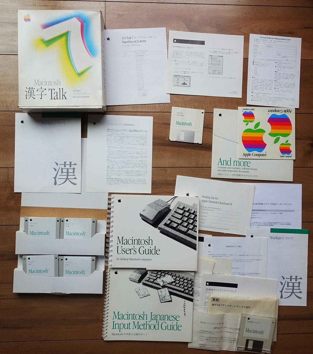 Apple Macintosh 漢字Talk7 アップグレードキット_画像1