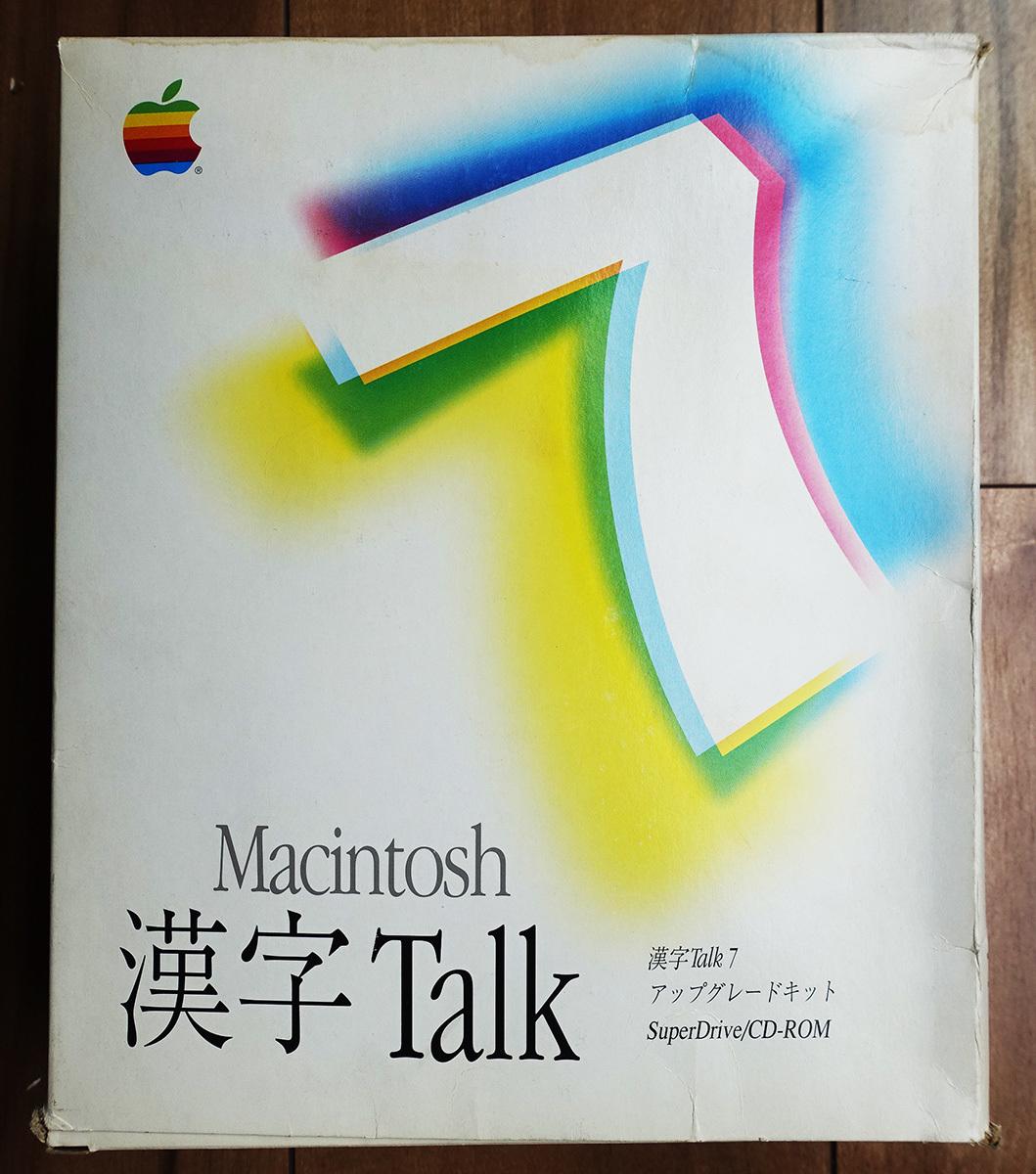 Apple Macintosh 漢字Talk7 アップグレードキット_画像3
