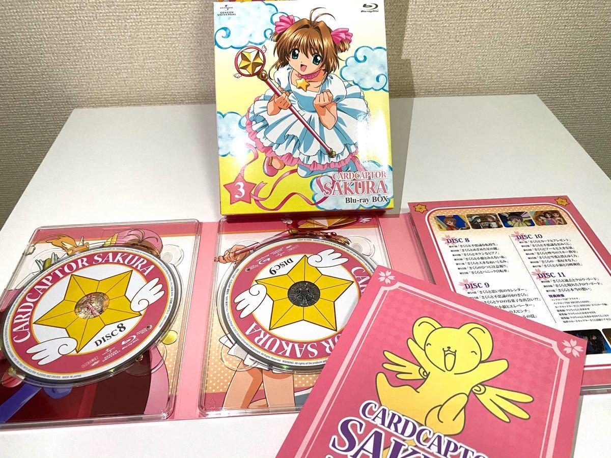 カードキャプターさくら Blu-ray BOX 1.2.3.〈初回限定生産〉