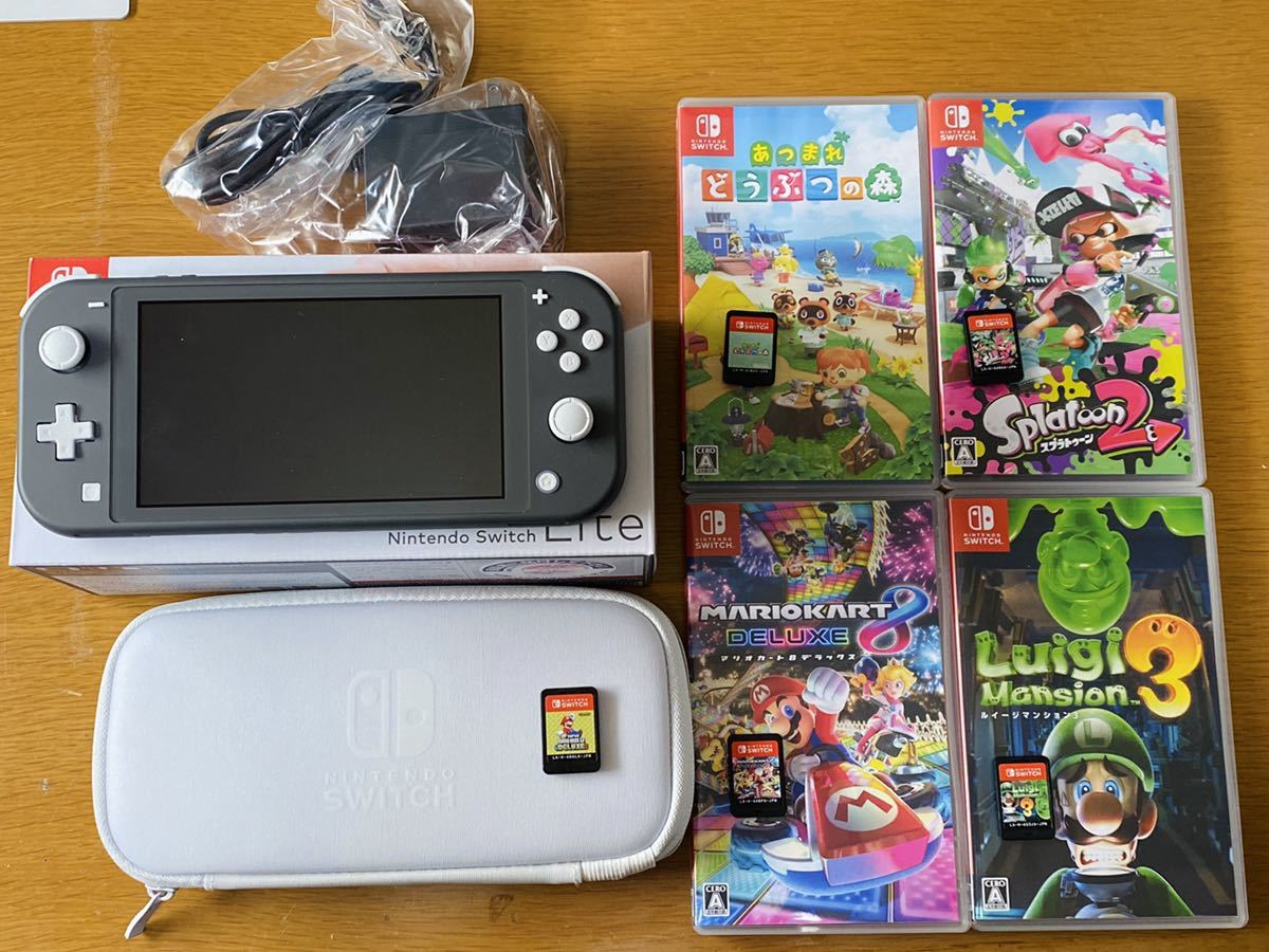 Nintendo Switch Lite ニンテンドースイッチライト 本体 グレー ソフト5本+キャリングケース付き!