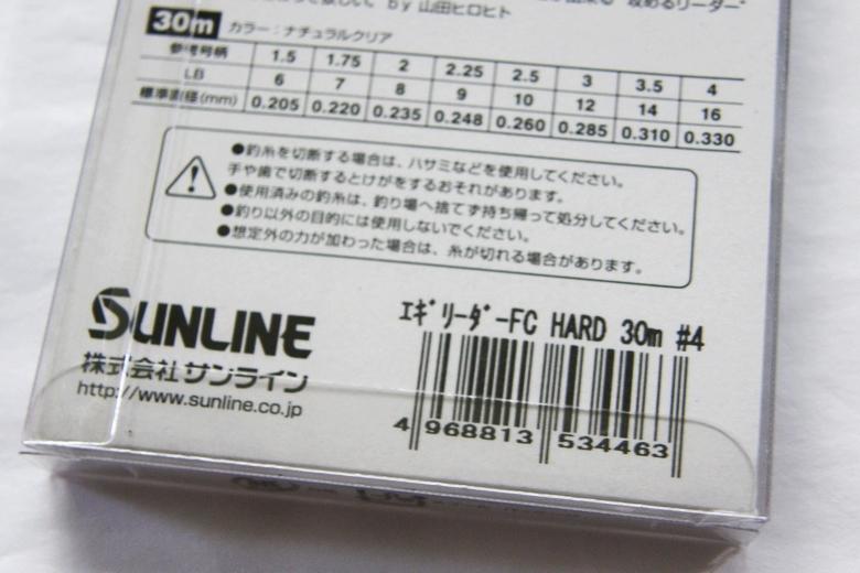 SUNLINE (サンライン) ソルティメイト エギリーダー FC HARD 30m #4号 [JAN#534463] 定価OPEN_画像2