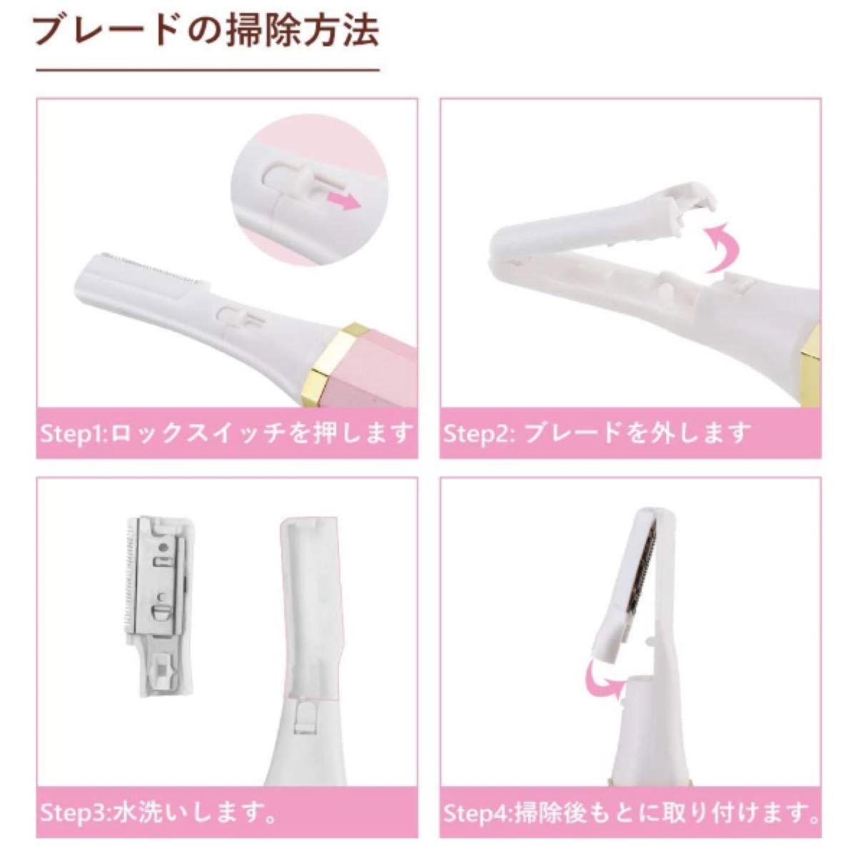 眉毛シェーバー 眉毛カッター フェイスシェーバー USB充電式 コーム付