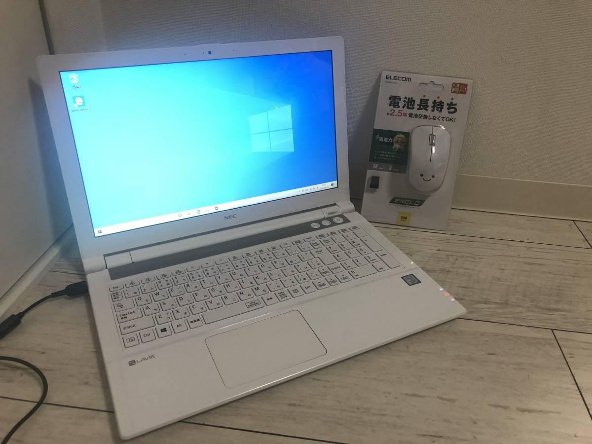 ★豪華☆爆速 第8世代 Core i7-8550U+新品SSD1TBで動作快適♪メモリ16GB NEC Lavie NS600/J Windows10 ブルーレイ office2019★