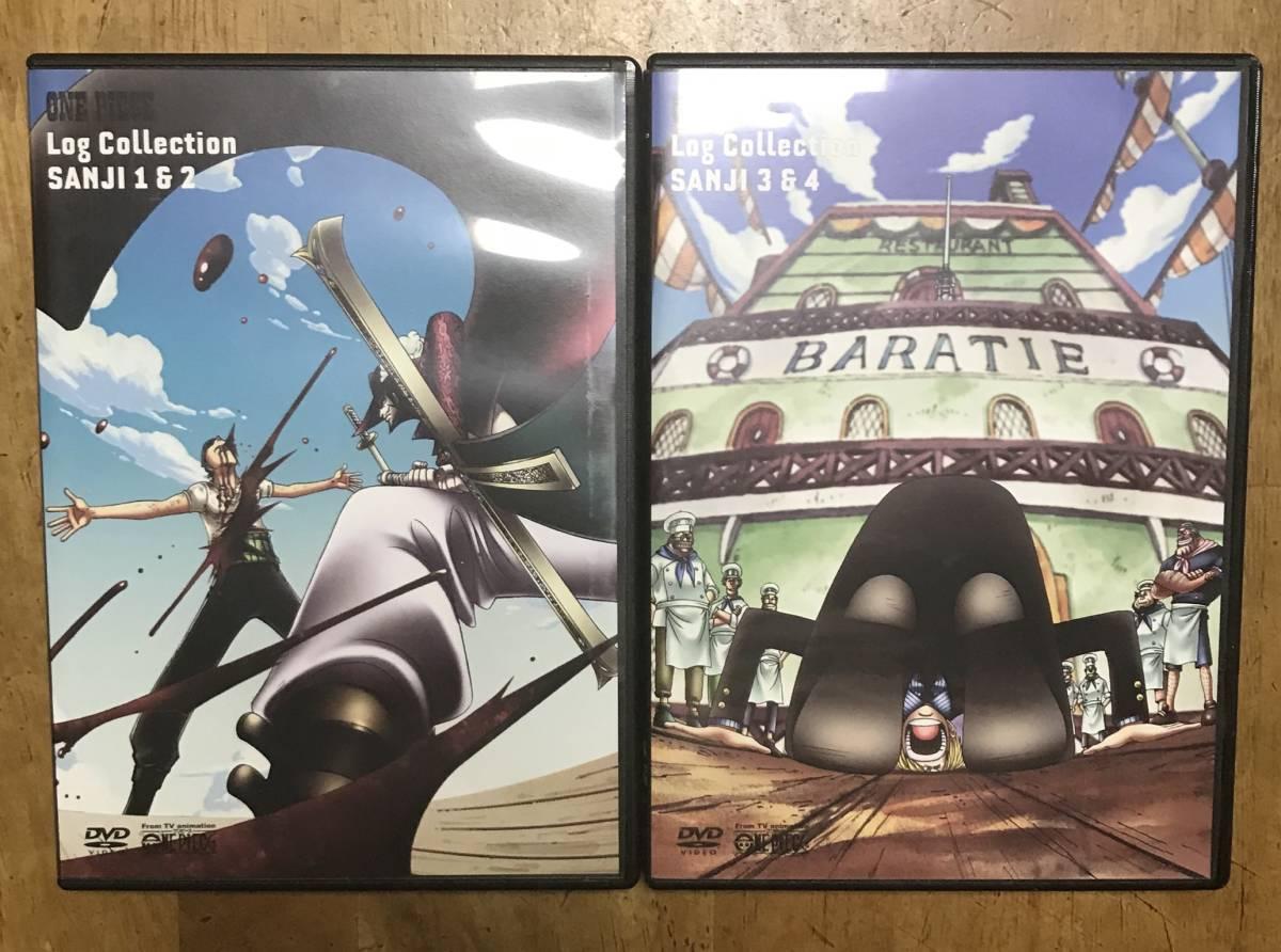 ONE PIECE log Collection SANJI DVD 再生問題なしの中古品現状渡し
