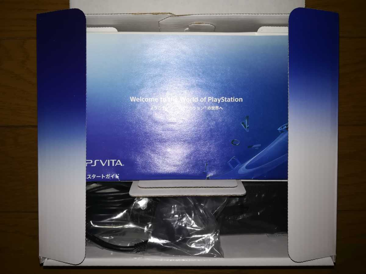 SONY PS Vita PCH-2000 本体 グレイシャー・ホワイト 美品