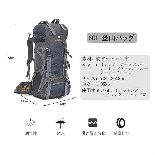 お得 ルチアモナ 登山リュックサック バックパック 軽量 多機能 アウトドア大容量 高通気性 60l 海外旅行 キャンプ リュック サック_画像2