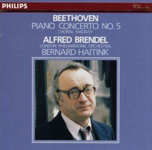 ベートーヴェン:ピアノ協奏曲第5番「皇帝」/アルフレッド・ブレンデル_画像1