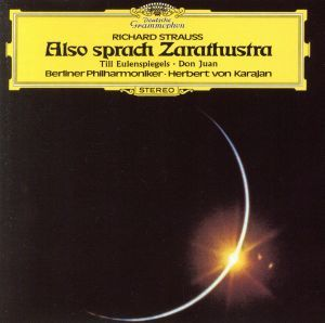 R.シュトラウス:交響詩「ツァラトゥストラ」/ティル/ドン・ファン(生産限定盤:SHM-CD)_画像1