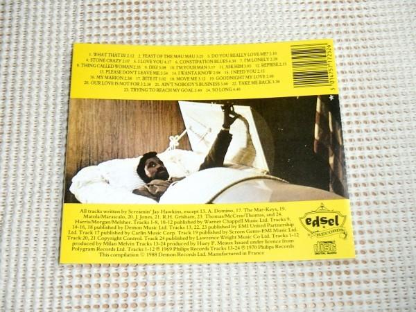 廃盤 Screamin J Hawkins スクリーミン ジェイ ホーキンス Feast Of The Mau Mau / Edsel / Herb Ellis Earl Palmer Plas Johnson 等参加