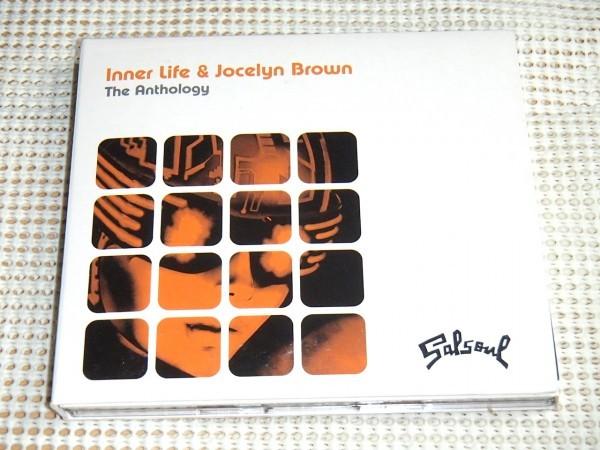 廃盤 2CD Inner Life & Jocelyn Brown インナー ライフ The Anthology/ Joe Bataan との共作 Larry Levan remix 収録 BEST最高峰 salsoul