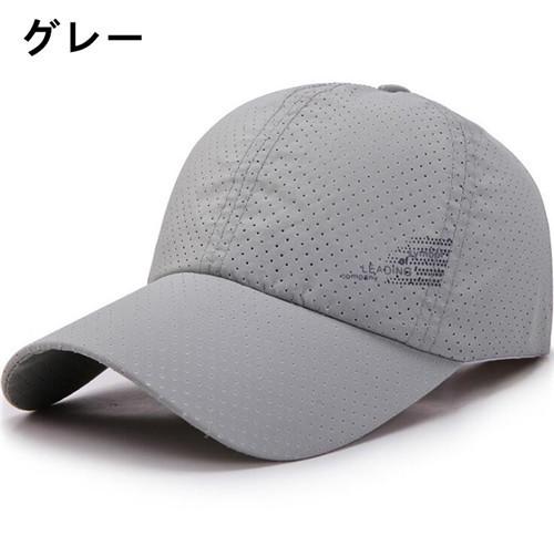 メッシュキャップ 帽子 メンズ 通気性抜群 日除け UVカットスポーツ帽子男女兼用 速乾 軽薄 登山 釣り ゴルフ 運転 グレー_画像1