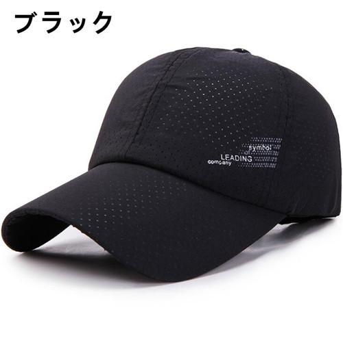 メッシュキャップ 帽子 メンズ 通気性抜群 日除け UVカットスポーツ帽子男女兼用 速乾 軽薄 登山 釣り ゴルフ 運転 ブラック_画像1