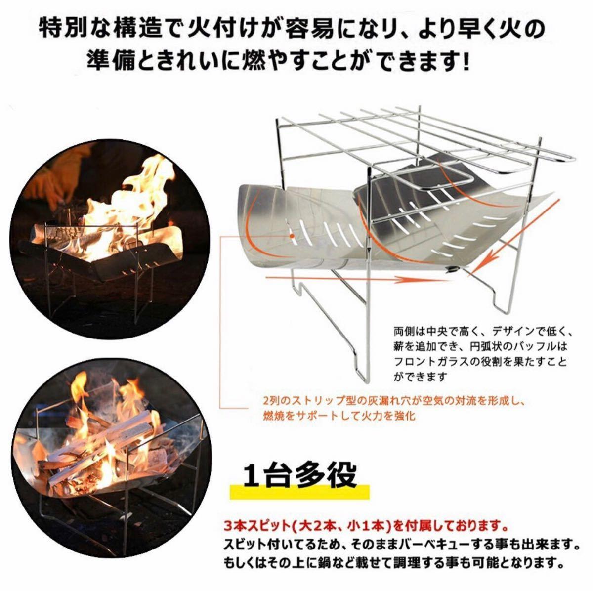焚き火台 ウルトラライト折りたたみ式 バーベキューコンロ