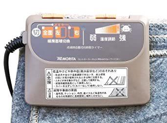 3畳相当 MORITA 電気カーペット 約235×195cm (3畳相当) TMC-300_画像5