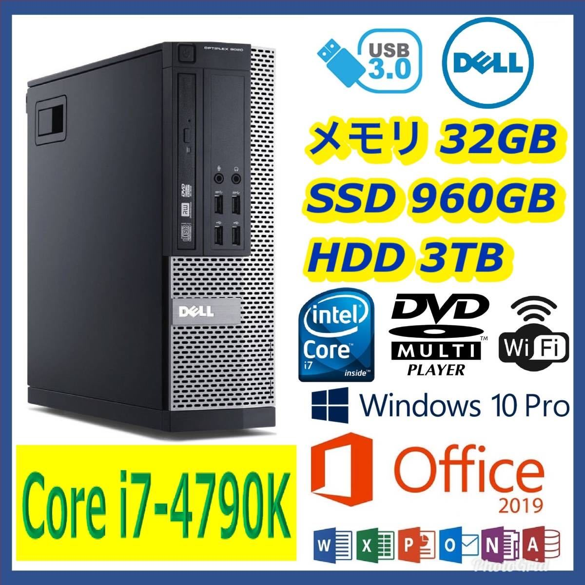 ■究極/小型■超高速i7-4790K(4.4Gx8)/超大容量32Gメモリ/新SSD960GB+大容量HDD3TB/Wi-Fi