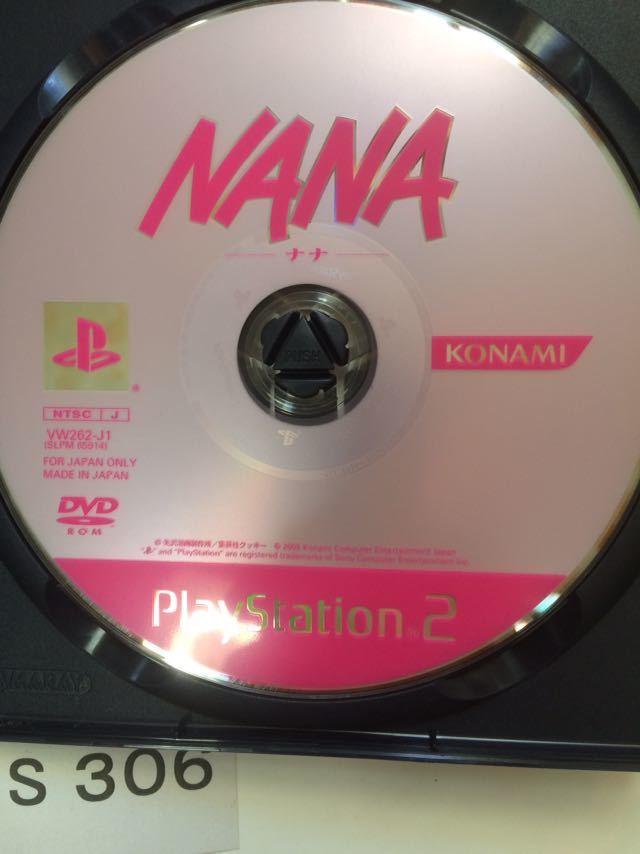 NANA コナミ SONY PS2 プレイステーション2 プレステ2 PlayStation2 ソフト 中古 ゲーム