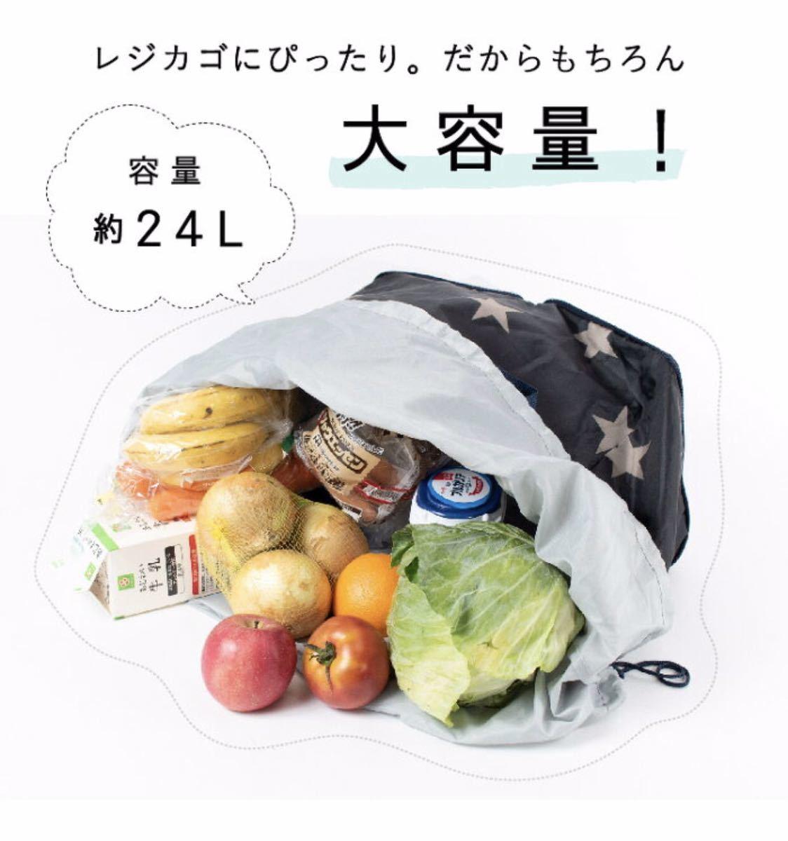 保冷保温機能付きレジカゴバッグ 大容量折りたたみエコマイバッグ 値下げ