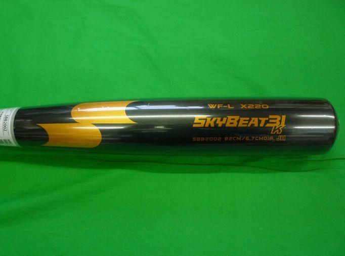 11 25%引 SSK 中学硬式用バット スカイビート31K SBB2002 ブラック 82cm810g_画像2