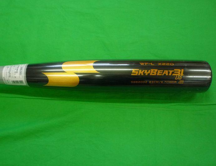 11 25%引 SSK 中学硬式用バット スカイビート31K SBB2002 ブラック 83cm820g_画像2