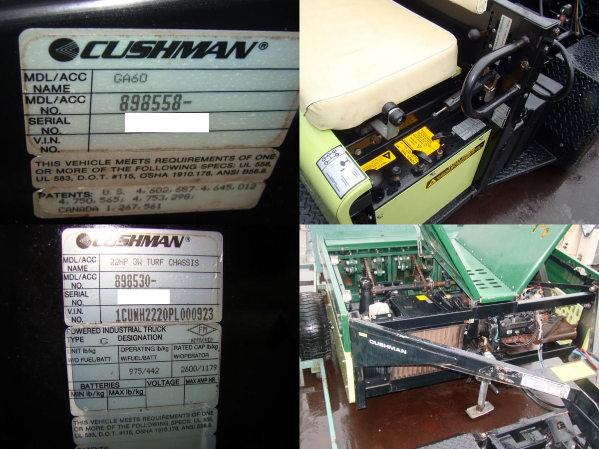 直☆千葉県 CUSHMAN クッシュマン 22HP 3W TURF CHASSIS/GA-60★3R-808_画像8