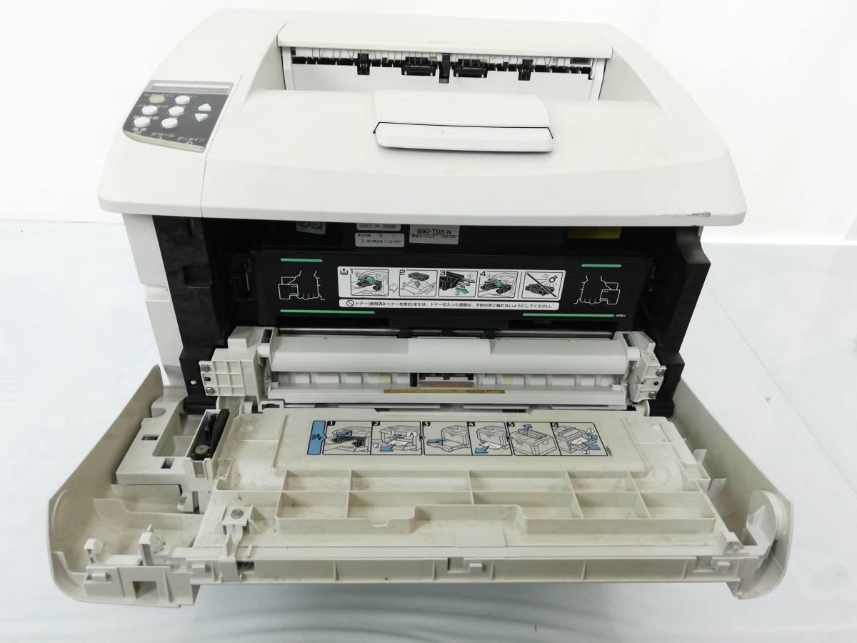 カシオ A3モノクロページプリンタ SPEEDIA B9000【ジャンク】_画像3