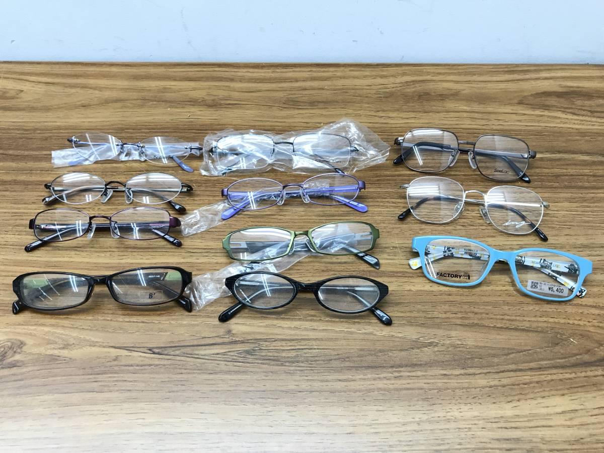 ④【新品★高品質メガネ・サングラス100本まとめ】大特価 安い お買い得 チタン メガネフレーム 眼鏡 セット売り 大量 破格_画像6