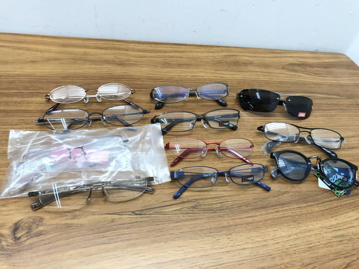④【新品★高品質メガネ・サングラス100本まとめ】大特価 安い お買い得 チタン メガネフレーム 眼鏡 セット売り 大量 破格_画像7