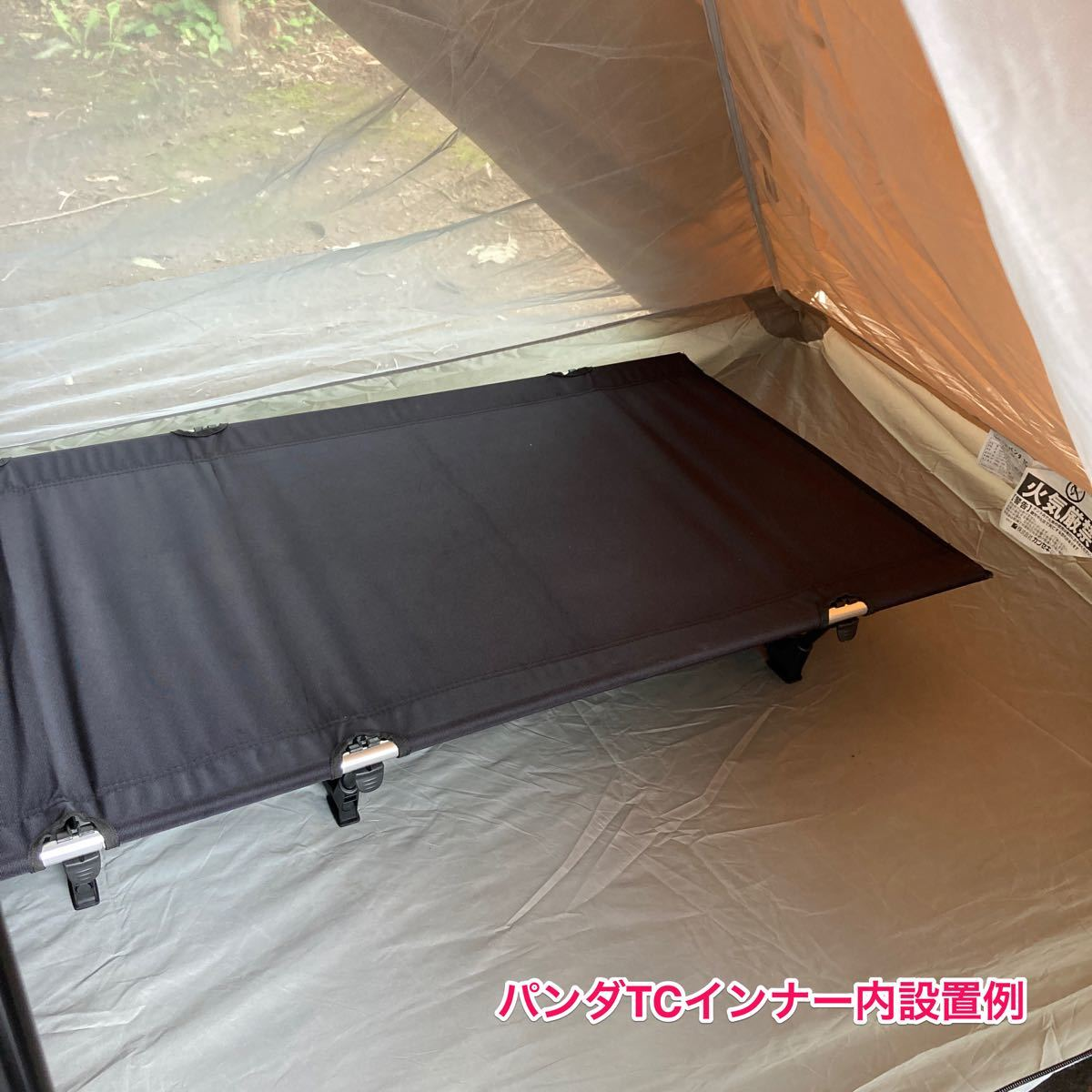 アルミコット 黒 GEJ-LCB ローコット アウトドアベッド