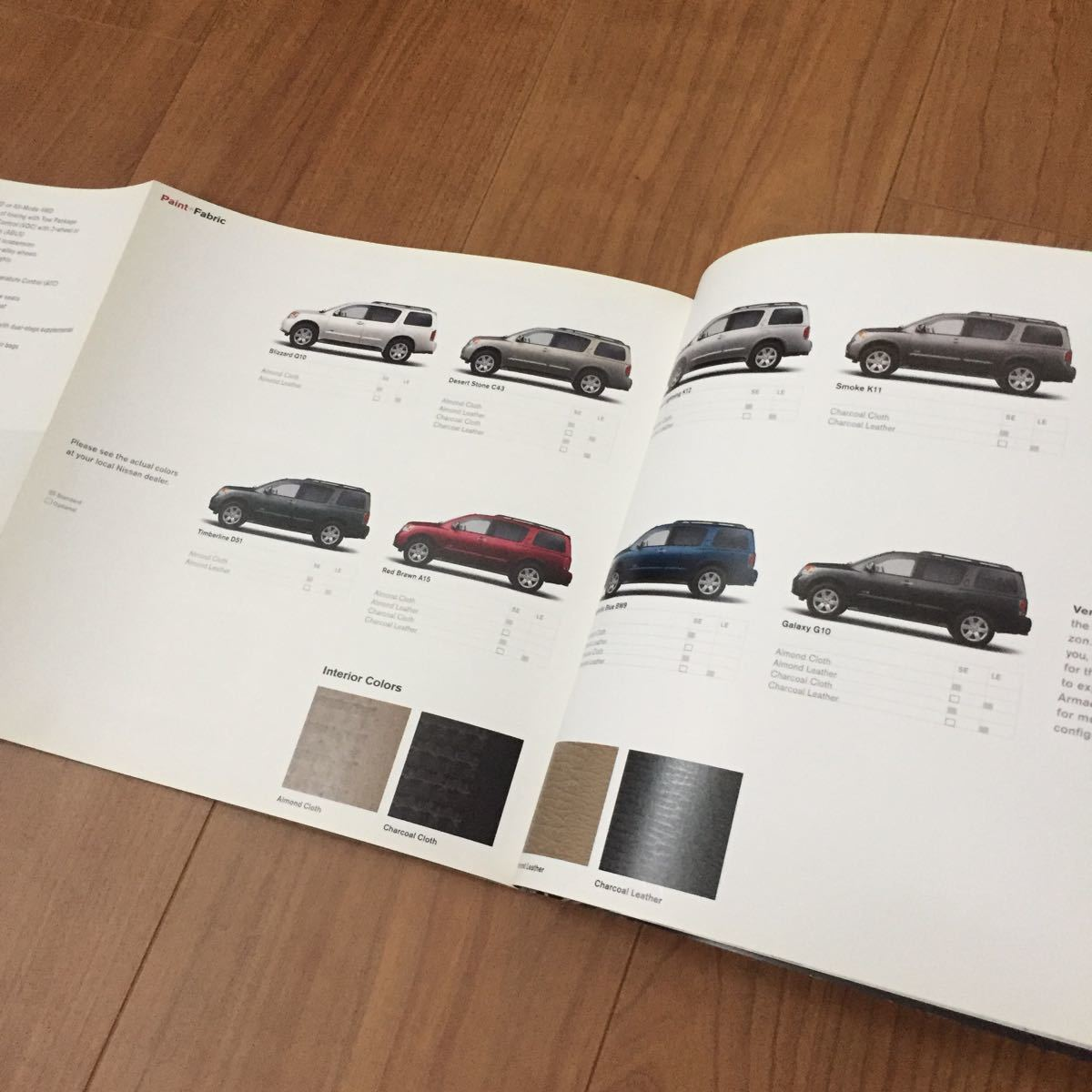2008 日産 ニッサン アルマーダ Armada アルマダ カタログ USA アメリカ 雑貨 SUV 逆輸入 インフィニティ 広告_画像9