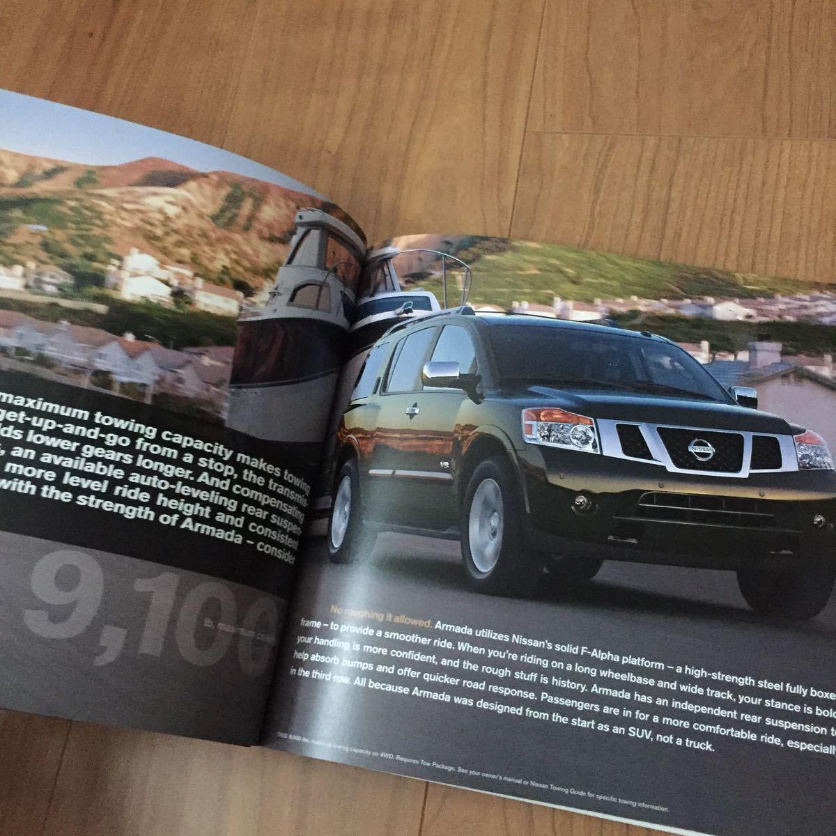 2008 日産 ニッサン アルマーダ Armada アルマダ カタログ USA アメリカ 雑貨 SUV 逆輸入 インフィニティ 広告_画像8