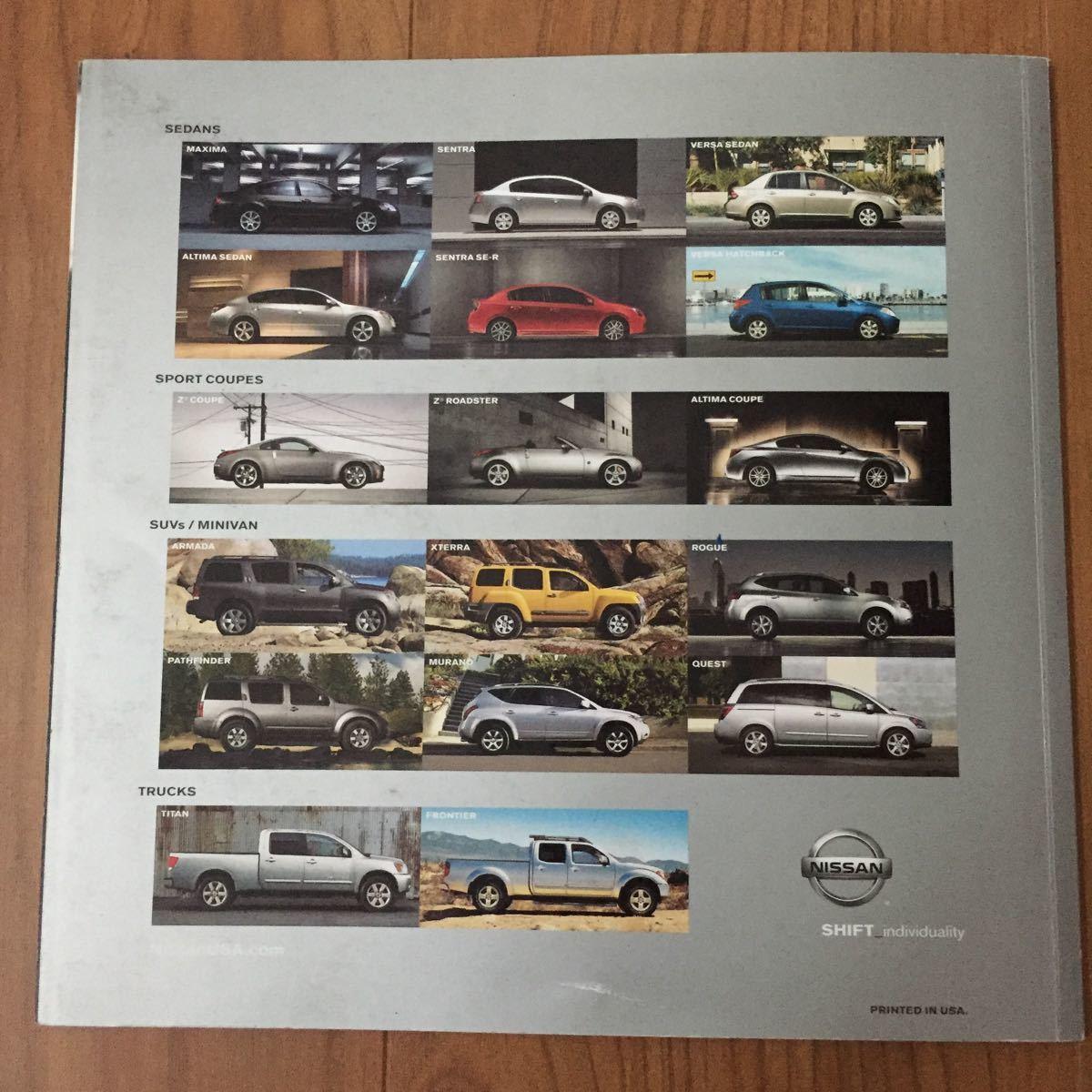 2008 日産 ニッサン アルマーダ Armada アルマダ カタログ USA アメリカ 雑貨 SUV 逆輸入 インフィニティ 広告_画像10
