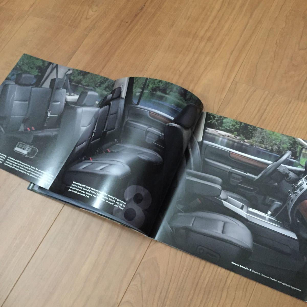 2008 日産 ニッサン アルマーダ Armada アルマダ カタログ USA アメリカ 雑貨 SUV 逆輸入 インフィニティ 広告_画像5