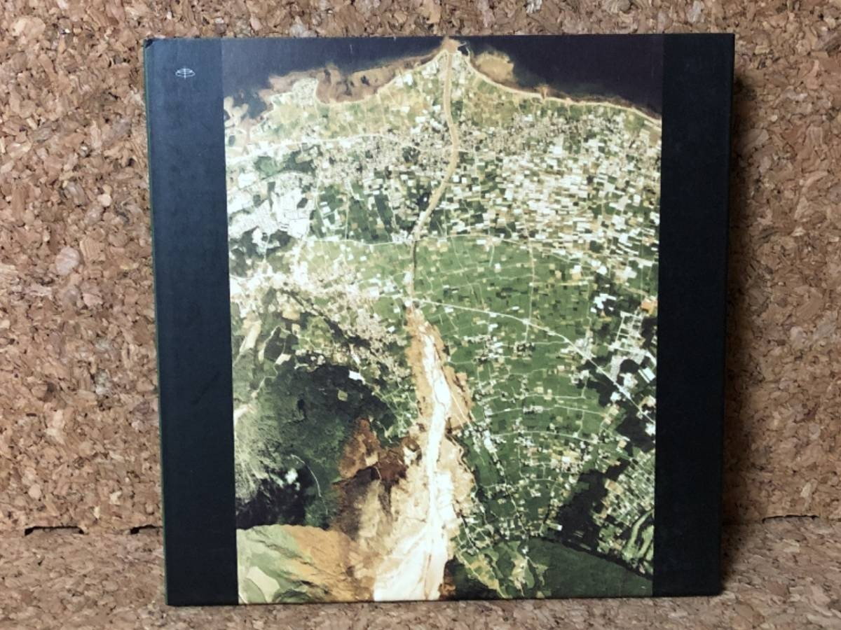 2121 A2681 オムニバス Comilation CD「Natural Law ナチュラル・ロー」ほぼ新品 輸入盤 美盤 Bwala Riou Taiyo U.D.A. Style_画像2