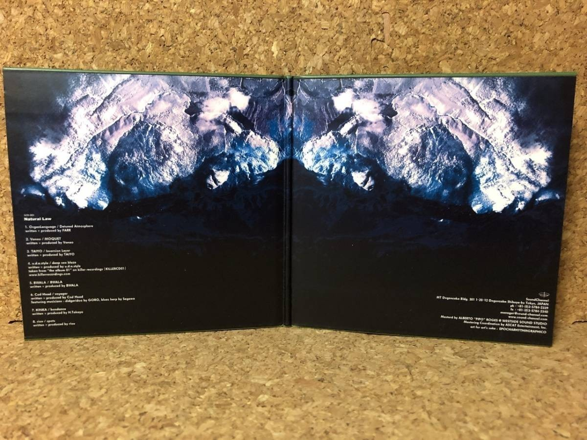 2121 A2681 オムニバス Comilation CD「Natural Law ナチュラル・ロー」ほぼ新品 輸入盤 美盤 Bwala Riou Taiyo U.D.A. Style_画像4