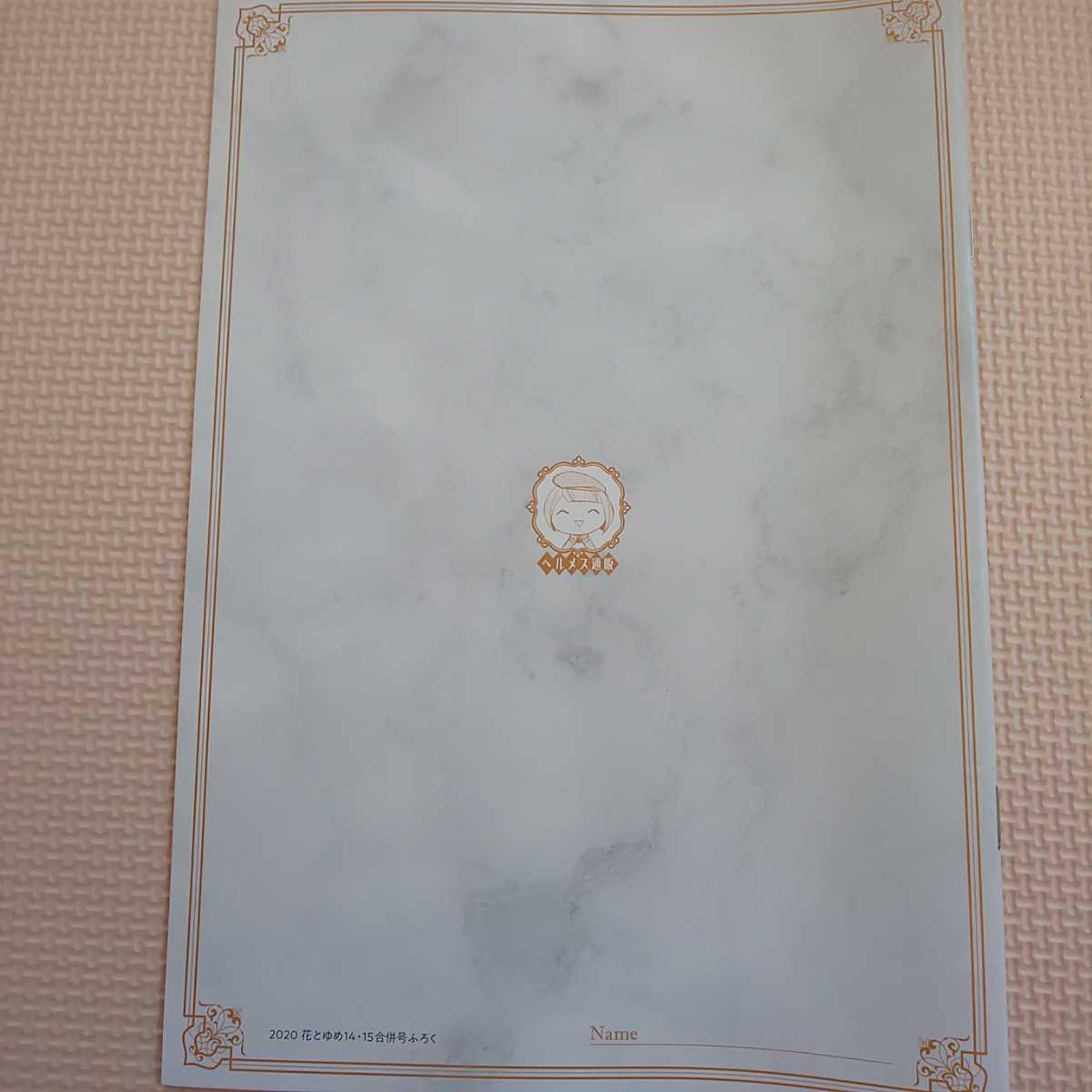 1円スタート! コレットは死ぬことにした ノート 2020年14・15合併号 花とゆめ 付録 景品 コレクション コレクター 白泉社 akichan7777jp_画像2