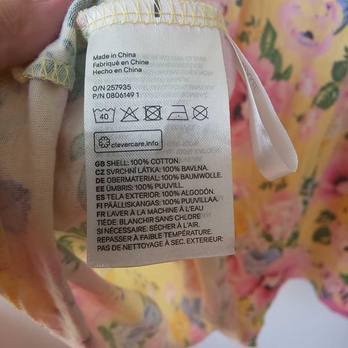 1円スタート! 140cm H&M ワンピース 黄色 花柄 キッズ 女の子コーデ 後ろ側破れあり リメイク 素材 生地 夏物 akichan7777jp_画像5