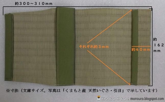 Размеры ※ Пункт доставки отличается от изображения.