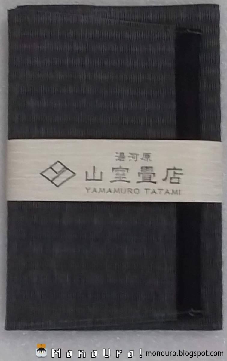 [Latection Sale, Производитель Прямой доставку] Обложка книги гористой камеры Tatami Store (японская бумага матовый стол, визуальный, черный размер цвета лестницы)