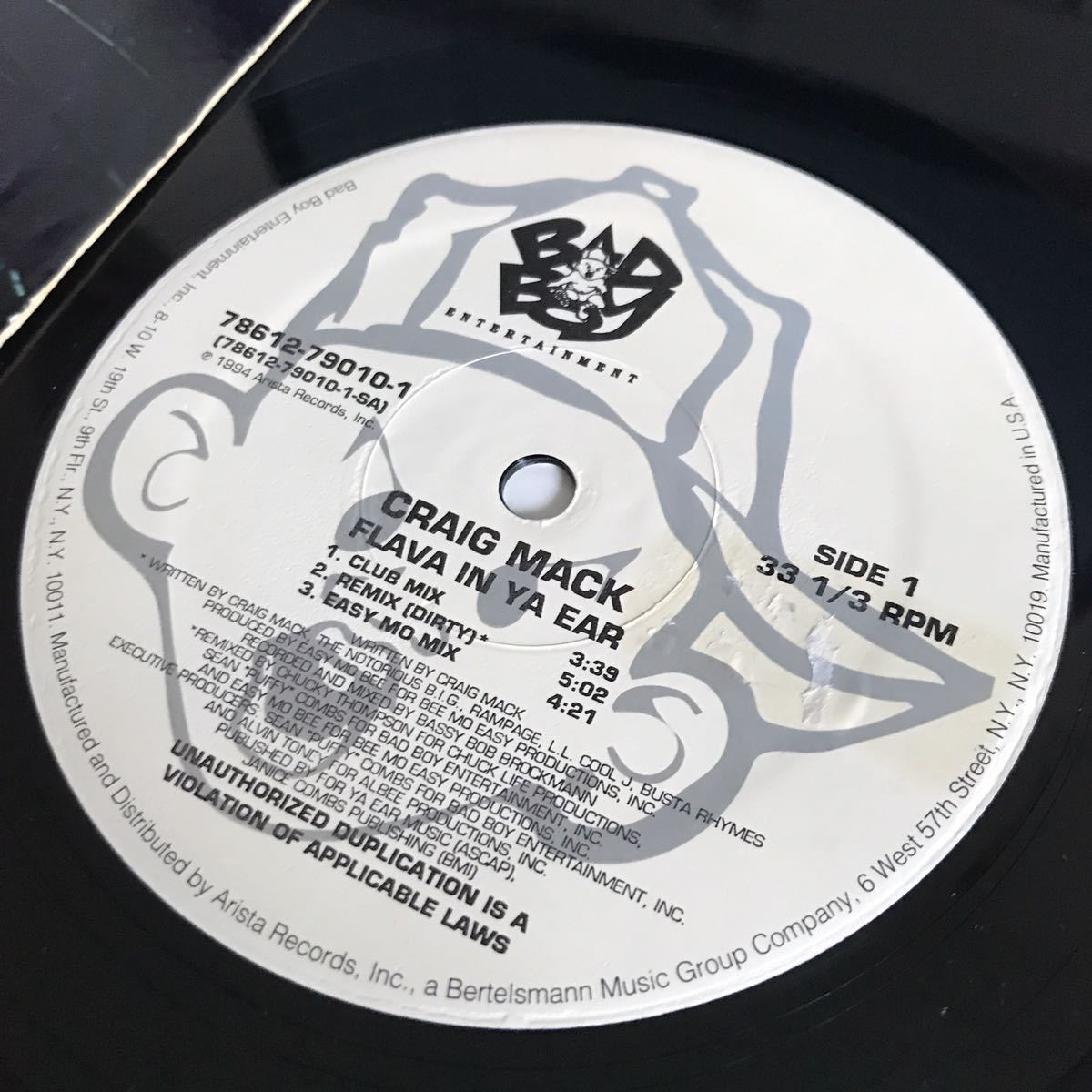 Craig Mack - Flava In Ya Ear (Remix)【US Orig.】【オリジナル】_画像3