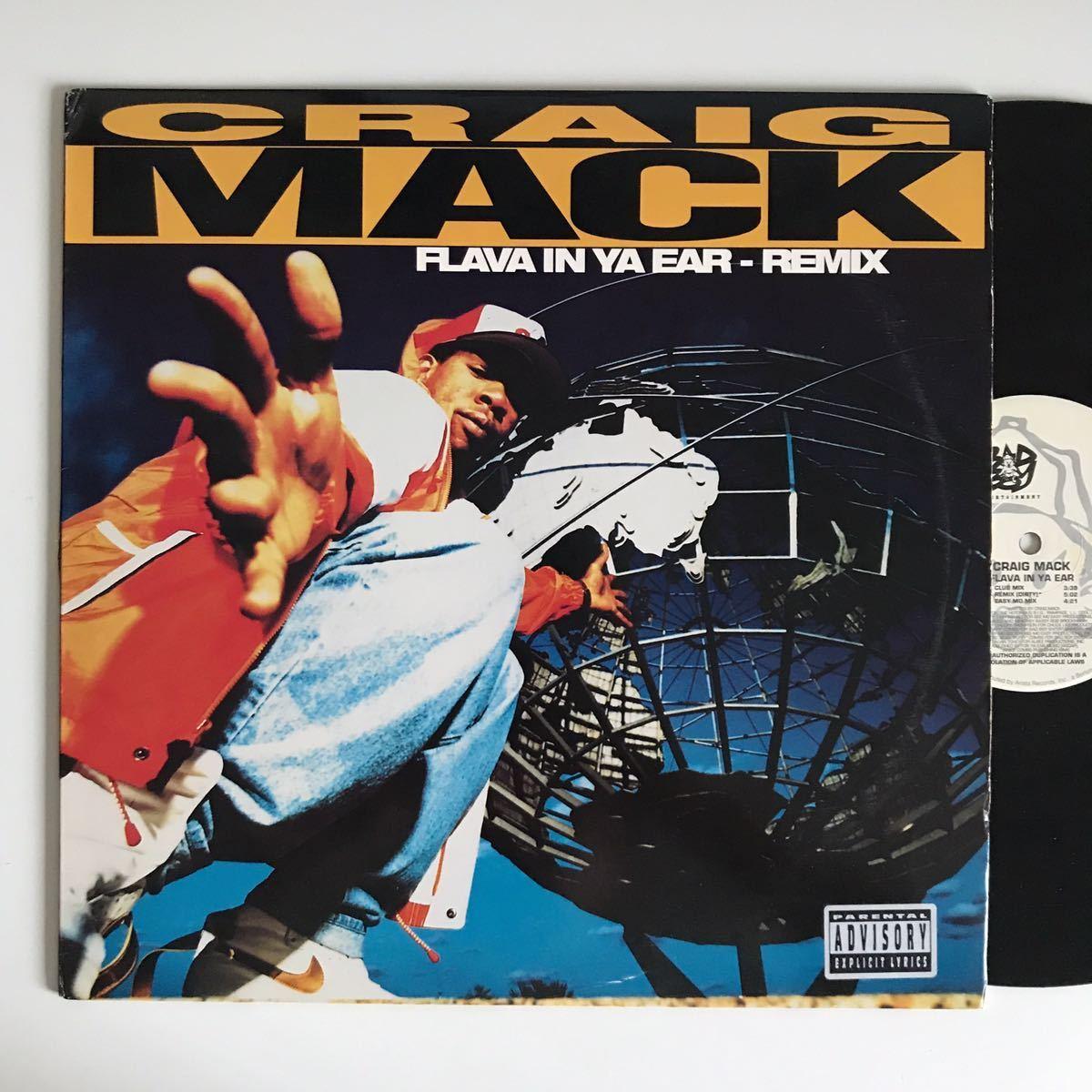 Craig Mack - Flava In Ya Ear (Remix)【US Orig.】【オリジナル】_画像1