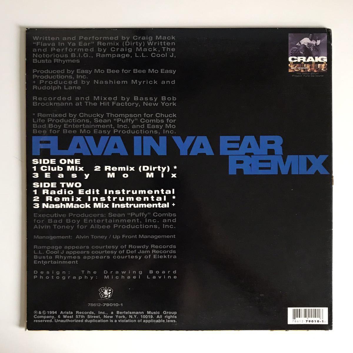 Craig Mack - Flava In Ya Ear (Remix)【US Orig.】【オリジナル】_画像2